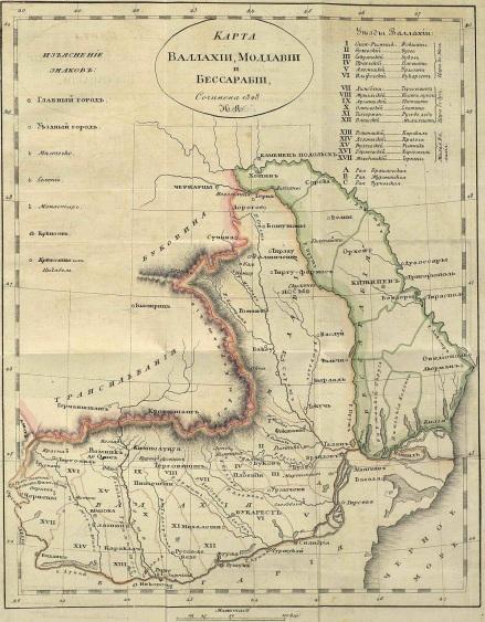 Anexarea Basarabiei la Rusia si consecintele acesteia pe termen lung in  relatiile României cu Imperiul sovietic | CER SI PAMANT ROMANESC